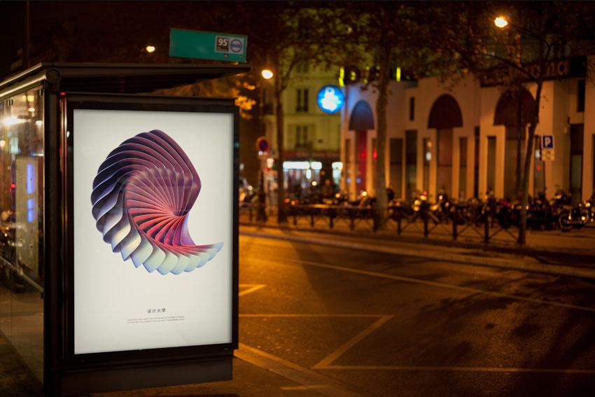 城市街道广告牌展示样机