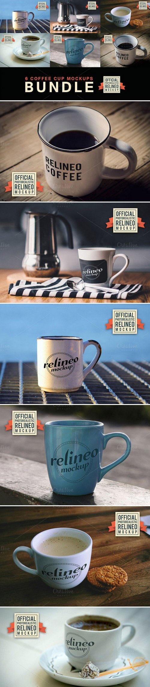 CM-6-Coffee-Cup-Mockups-399160