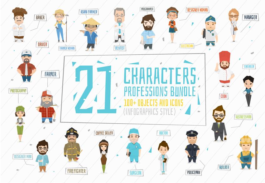 21个职业的图标形象