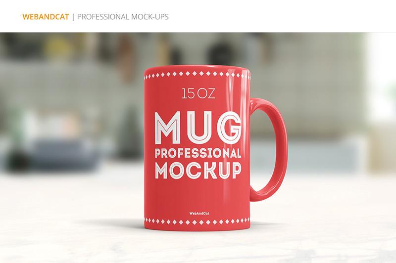 coffee_mug_mockup_11-o