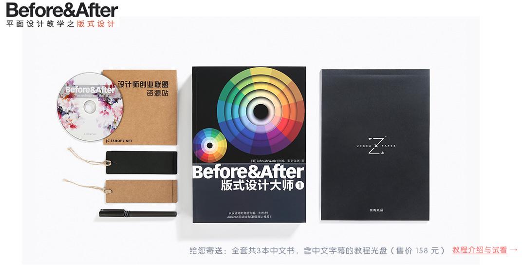 BA_book