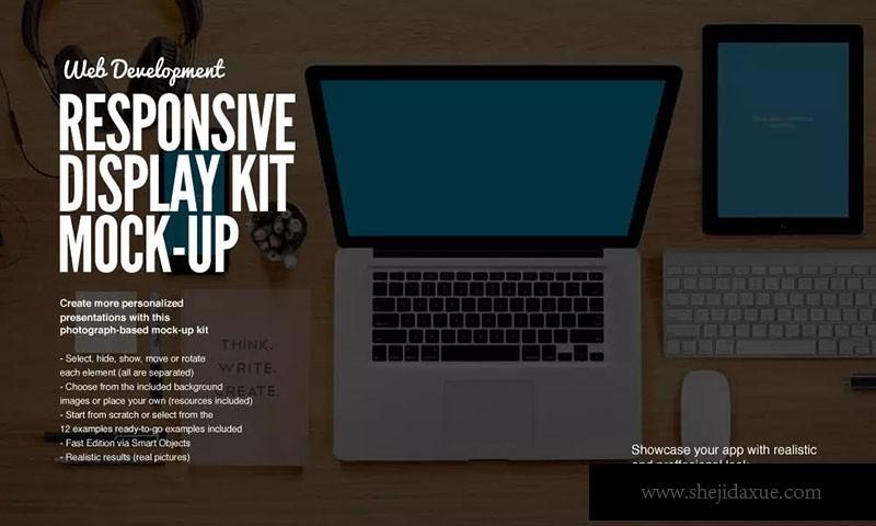 响应式网页设计绘制锻件套件ResponsiveMoc如何预览a锻件锻的样机图图片