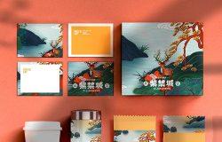 中国风包装样机1