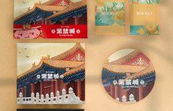 中国风包装样机3