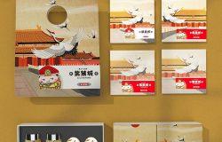 中国风包装样机5