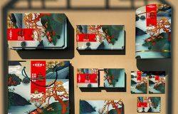 中国风包装样机6