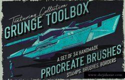 素描卡通3D渲染笔刷 Grunge Toolbox Procreate Brushes