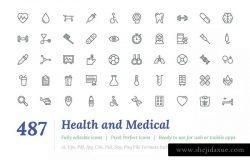 487款健康&医疗药物线条ico图标 487 Health and Medical Line Icons