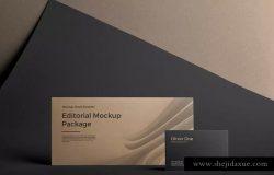 高端品牌企业办公名片/信封样机模板 Stationery Mockup