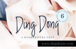 流畅的手绘字体 Ding Dong Handwritten Font Logos