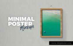 经典简约海报样机模板 Minimal Poster Mockups