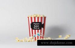 简约大气的时尚电影院爆米花桶