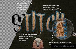 逼真的针织线缝纫设计素材