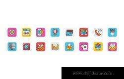 网页设计和开发图标素材 Web Design and Development Icons