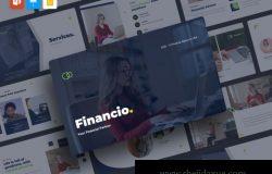金融顾问银行业务金融APP演讲PPT模板