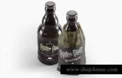 逼真干净高级复古波士顿黑色啤酒瓶Steinie Beer Black Bottle Mockup