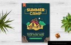夏令营户外活动海报设计素材v2