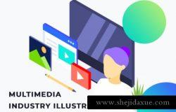 2.5D等距多媒体视频博客摄影数字艺术等主题插画素材