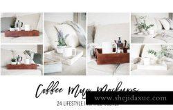 办公室场景的咖啡马克杯设计样机 Coffee Mug Mockup Stock