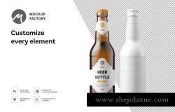 高品质啤酒包装设计提案样机PSD模板 Beer Bottle Mockup