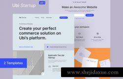 高质量创意机构工作室专用网页模板