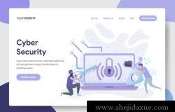 互联网服务器托管/网络安全服务/数据中心矢量插画素材 Internet Website Hosting