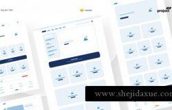 电子商务网站线框原型图界面设计