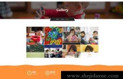 响应式儿童学校幼儿园培训网站模板源码 Bachpan 【点击体验】