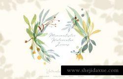 水彩花卉树枝边框图案素材合集包