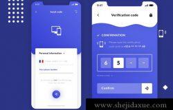 手机验证登录界面设计 2FA Code Verification iOS App 每日UI源文件分享