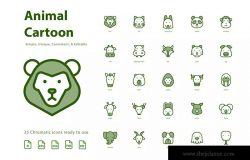 动物卡通形象彩色矢量图标素材 Animal Cartoon (Chromatic)