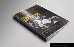 简约实用风格企业画册宣传杂志设计模板v6 Creative Brochure