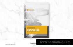 现代简洁公司企业介绍杂志画册设计模板 Company Profile Vol. 1