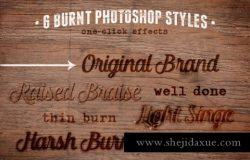 木板燃烧雕刻图层样式素材 Burn Baby Burn