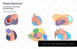 手势涂鸦线条图标下载 Hand Gestures Doodle Line Icons