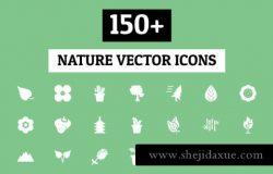 自然矢量图标 150 Nature Vector Icons