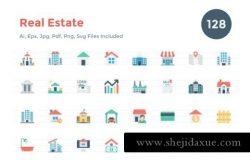 资产房产矢量图标素材 128 Flat Real Estate Icons