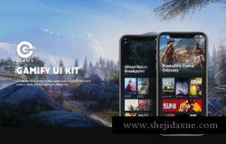 游戏之家移动APP界面设计 Game UI Kit | Gamify 每日UI源文件分享