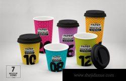 房地产纸杯水杯咖啡杯热饮包装设计VI样机展示模型