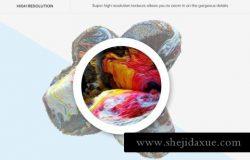 混合油漆3D纹理矿石石头PS笔刷创意抽象背景