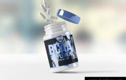 高品质的维生素药品营养品保健品包装设计VI样机展示模型mockups