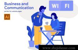Wi-Fi/电话/信件/指南针/在线共享/网络通信商业插画 Business and Communication