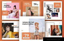 时装促销社交媒体广告设计模板 Fashion Social Media Post Template