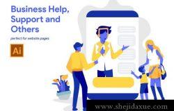 商业合作关系/日程计划/电话营销/网络/24小时服务支持商业插画 Business Help