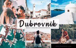 摄影爱好者必备的旅行照片调色处理LR预设 Dubrovnik Mobile & Desktop Lightroom Presets