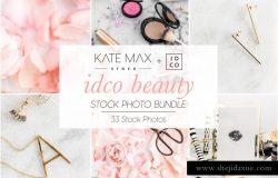 化妆间场景背景高清照片 IDCO Beauty Stock Photo Bundle