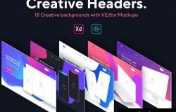 创意网页广告头部手机电脑样机模板[PSD,XD]