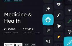 3种样式的医学与健康主题矢量图标集