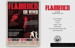 弗拉明戈吉他演奏宣传海报设计PSD模板V6 Flamenco Flyer PSD V6