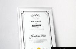 经典证书颁奖授权文件模板 Clean Certificate Template